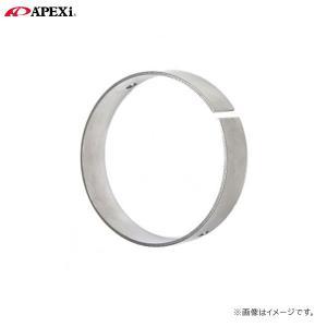 [APEXi] アペックス アクティブテールサイレンサー用 汎用アダプター|auto-craft