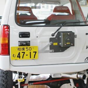 [APIO] アピオ ジムニー [JB23] スペアタイヤ・一本背負い&ナンバー移動キット auto-craft