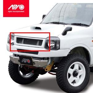 [APIO] アピオ ジムニー [JB23-4〜10型] フロントグリル・タイプB (FRP製品) auto-craft