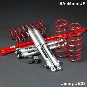 [APIO] アピオ  スーパーつよし君SA銀八安心キット (約45mmアップ) ジムニー JB23W|auto-craft