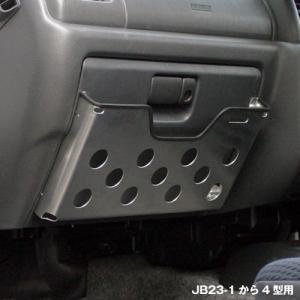 [APIO] アピオ ジムニー JB23W 1〜4型 / JB33W / JB43W 2〜3型 ラリーマップボックス (前期用)|auto-craft