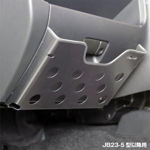 [APIO] アピオ ジムニー JB23W 5〜10型 / JB43W 4〜9型 ラリーマップボックス (後期用)|auto-craft