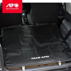 [APIO] アピオ  TEAM APIO イージーラゲッジマット ジムニー用・各種自動車汎用|auto-craft