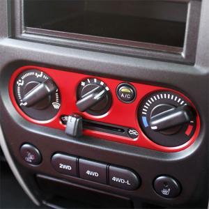 [APIO] アピオ  ACコントロールカバー レッド ジムニー JB23W-5〜10型 / JB43W-4〜9型|auto-craft