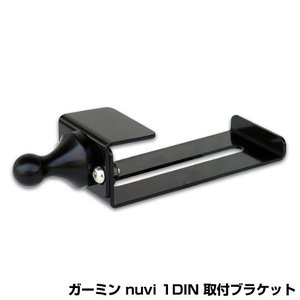 [APIO] アピオ  アピオ製 ガーミン nuvi 1DIN 取付ブラケット ジムニー JB23W / JB43W|auto-craft