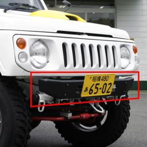 [APIO] アピオ  フロントセンターバンパー ジムニー JA12 / JA22 / JB32|auto-craft