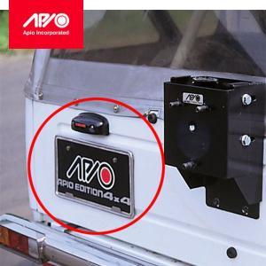 [APIO] アピオ ナンバープレート移動キット・穴あけタイプ ジムニー SJ30 / SJ40 / JA11 / JA71 / JA12 / JA22 / JB31 / JB32|auto-craft