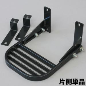 [APIO] アピオ  サイドステップ ゲジゲジくん 出幅調整タイプ 右・運転席側用 ジムニー JA11 / JA12 / JA22 / JB31 / JB32|auto-craft