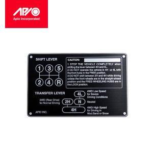 [APIO] アピオ  シフトパターンプレート(JA系) ジムニー JA11 / JA12 / JA22 / JA51 / JA71 / JB31 / JB32|auto-craft