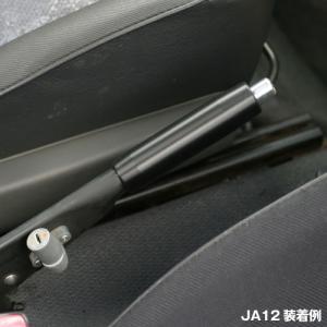 [APIO] アピオ サイドブレーキグリップ & アルミノブキャップ ジムニー JA11 / JA12 / JA22 / JB31 / JB32|auto-craft