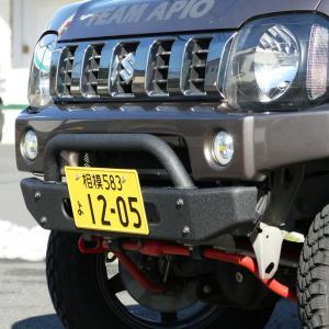 [APIO] アピオ フロントセンターバンパー & アッパーバーセット(ストーンブラックカラー) ジムニー JB23W|auto-craft