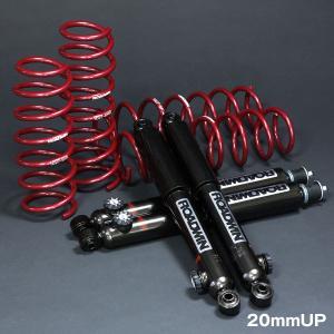[APIO] アピオ スーパーつよし君A2000 SA20&N8セット (約20mmアップ) ジムニー JB23W|auto-craft