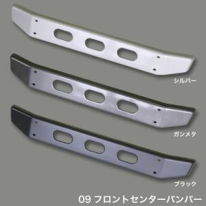 [APIO] アピオ 09フロントセンターバンパー ガンメタ ジムニー JB23W|auto-craft