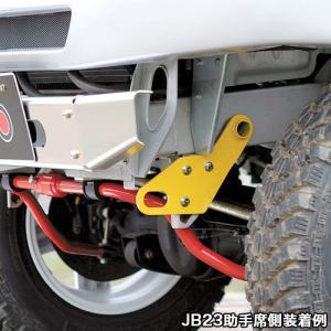 [APIO] アピオ  牽引フック・フロント 左・助手席側用 ジムニー JB23W / JB33W / JB43W|auto-craft