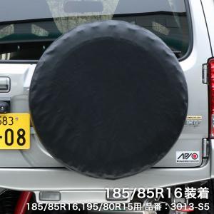 [APIO] アピオ  スペアタイヤカバー 黒無地 185/85R16 ジムニー等汎用|auto-craft