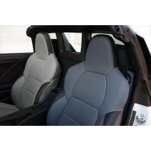 [Auto wear] オートウェア HONDA S660専用シートカバー【 HONDA S660 [JW5] 】(ブラック×レッド) 【代引不可】|auto-craft