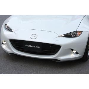 [AutoExe] オートエクゼ ND-05 スタイリングキット LEDフォグランプキット 量産バンパー装着用 ロードスター ND5RC NDERC|auto-craft