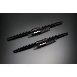 AutoExe オートエクゼ エアロスポーツワイパーブレード 左右2本セット ロードスター ND5RC auto-craft