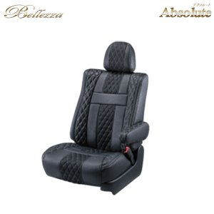 [Bellezza] アブソルート シートカバー ハイエースバン TRH200系 / KDH200系 H24/5〜 5人乗 [SUPER GL 標準ボディ・標準ルーフ 他] auto-craft