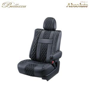 [Bellezza] ベレッツァ アブソルート シートカバー ハスラー MR31S H26/1〜 4人乗 [A]|auto-craft
