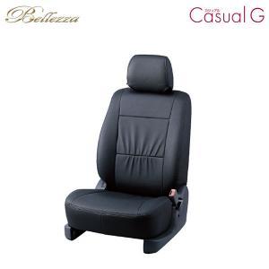 品番 CASUAL G S635 【適合車種】 メーカー:スズキ 型式:MR31S / MR41S ...