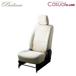 [Bellezza] ベレッツァ カジュアル S-LINE シートカバー ハスラー MR31S H26/1〜 4人乗 [A] auto-craft
