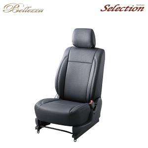 Bellezza ベレッツァ セレクション シートカバー ハイエースバン TRH200系 / KDH200系 H27/1〜 5人乗 [SUPER GLダークプライム]|auto-craft