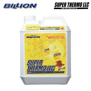 BILLION ビリオン スーパーサーモLLC タイプPGプラス [4L缶] 【BSL-PGP04】|auto-craft