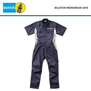 【新作】 ビルシュタイン ツナギ 半袖 2018モデル BILSTEIN M〜LLL|auto-craft