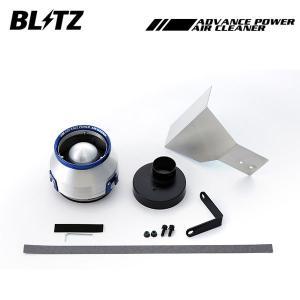 [BLITZ] ブリッツ アドバンスパワー エアクリーナー S660 JW5 15/04〜 S07A(Turbo) ターボ専用|auto-craft