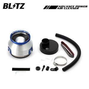 [BLITZ] ブリッツ アドバンスパワー エアクリーナー ハスラー MR31S MR41S 14/01〜 R06A(Turbo) ターボ専用、2WD/4WD共通|auto-craft