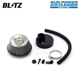 [BLITZ] ブリッツ サスパワー エアクリーナー ハスラー MR31S MR41S 14/01〜 R06A(Turbo) ターボ専用、2WD/4WD共通 auto-craft