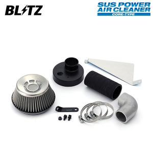 [BLITZ] ブリッツ サスパワー エアクリーナー コペン L880K 02/06〜 JB-DET シュラウドプレート付き|auto-craft
