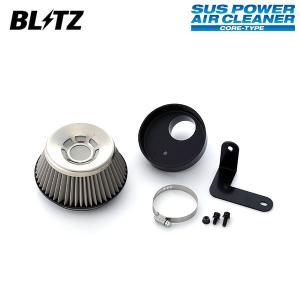 [BLITZ] ブリッツ サスパワー エアクリーナー コペンエクスプレイ LA400K 14/11〜 KF(Turbo) ターボ専用 auto-craft