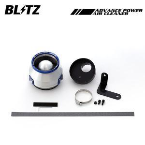[BLITZ] ブリッツ アドバンスパワー エアクリーナー コペンローブ LA400K 14/06〜 KF(Turbo) ターボ専用|auto-craft