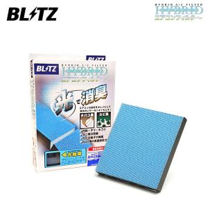 [BLITZ] ブリッツ ハイブリッド エアコンフィルター HA304 18731 ハイエース TRH200系 KDH200系 07/08〜|auto-craft