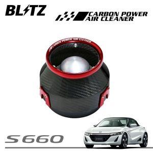 [BLITZ] ブリッツ カーボンパワーエアクリーナー S660 JW5 15/04〜 S07A ターボ専用|auto-craft