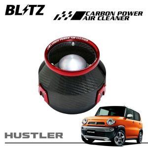 [BLITZ] ブリッツ カーボンパワーエアクリーナー ハスラー MR31S MR41S 14/01〜 R06A ターボ専用|auto-craft