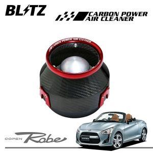 [BLITZ] ブリッツ カーボンパワーエアクリーナー コペンローブ LA400K 14/06〜 KF ターボ専用|auto-craft