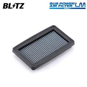 [BLITZ] ブリッツ サスパワー エアフィルター LM WH-700B 59619 S660 JW5 15/04〜 S07A(Turbo)|auto-craft
