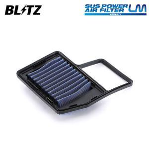 [BLITZ] ブリッツ サスパワー エアフィルター LM SS-729B 59601 ハスラー MR31S 14/01〜15/12 R06A(NA)|auto-craft