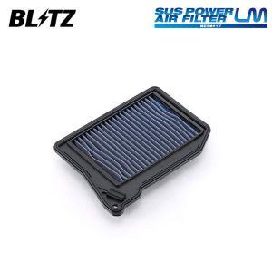 [BLITZ] ブリッツ サスパワー エアフィルター LM SS-730B 59602 ハスラー MR41S 15/12〜 R06A+WA04A (Turbo)|auto-craft
