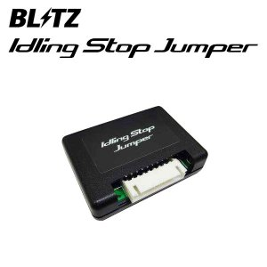 [BLITZ] ブリッツ アイドリングストップジャンパー ハスラー MR41S 15/05〜 R06A 15800 auto-craft