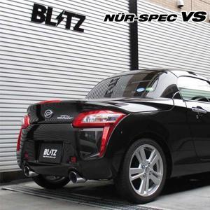 [BLITZ] ブリッツ マフラー ニュルスペック VS コペンローブ LA400K 14/06〜 純正バンパー装着車専用 ※代引不可|auto-craft