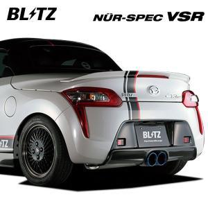 [BLITZ] ブリッツ マフラー ニュルスペック VSR コペンローブ LA400K 14/06〜 BLITZ Rear Diffuser専用 ※代引不可|auto-craft