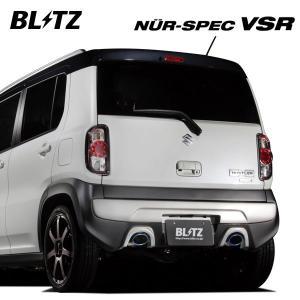 [BLITZ] ブリッツ マフラー ニュルスペック VSR ハスラー MR31S 14/01〜15/11 2WD/4WD共通 ※代引不可|auto-craft