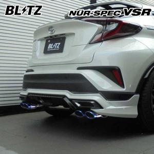 [BLITZ] ブリッツ マフラー ニュルスペック VSR C-HR ZYX10 16/12〜 モデ...