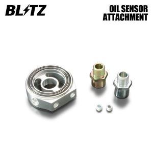 [BLITZ] ブリッツ オイルセンサーアタッチメント  ハスラー MR31S 14/01〜 R06A Type D (3/4-16 φ65 28mm)|auto-craft
