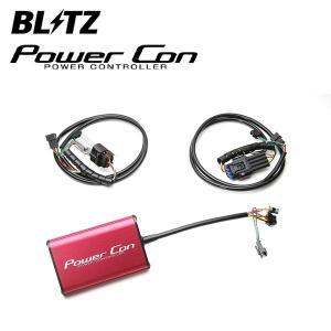 [BLITZ] ブリッツ パワコン コペンローブ LA400K 14/06〜 KF-VET MT|auto-craft