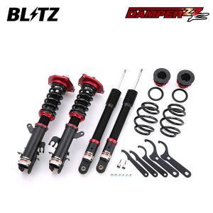 BLITZ ブリッツ 車高調 DAMPER ZZ-R 92457 キューブ Z12 08/11〜 HR15DE|auto-craft